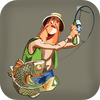 Amnah Sajid - Ultimate Fishing Companion Pro - A Must Have App For Fishing Enthusiasts artwork